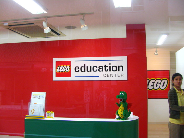 LEGO Education logo 3