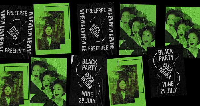 Boca Negra wine label 2