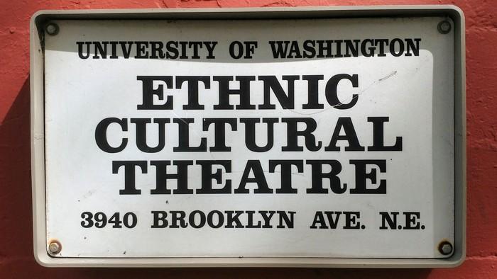 Ethnic Cultural Theatre sign, University of Washington – Seattle