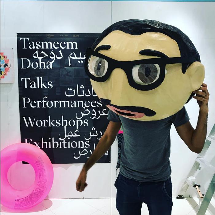 Tasmeem Doha 2017 Conference 1