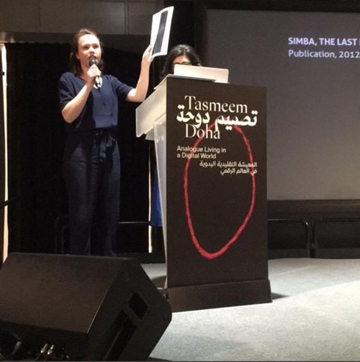 Tasmeem Doha 2017 Conference 9