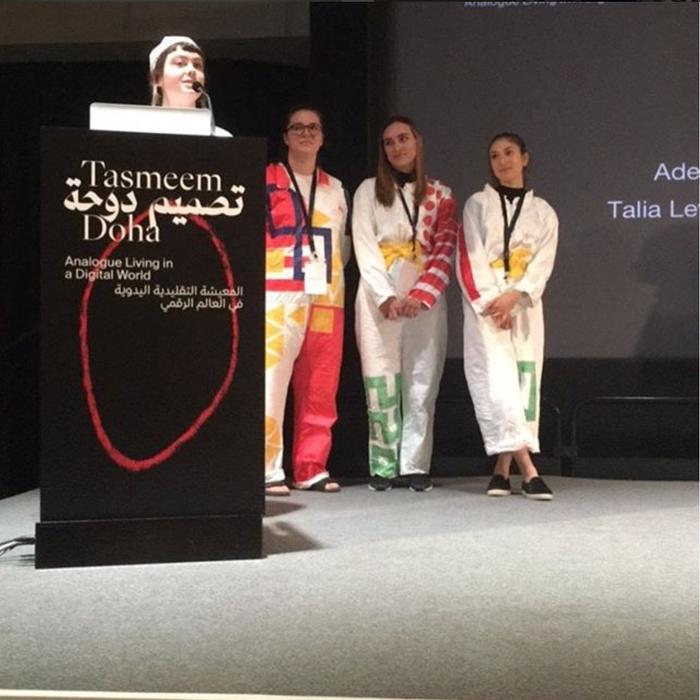 Tasmeem Doha 2017 Conference 10