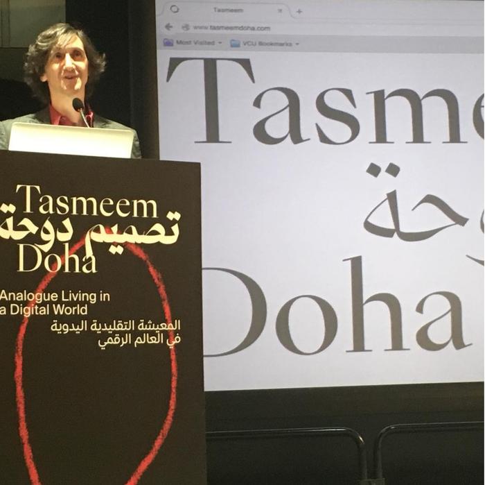 Tasmeem Doha 2017 Conference 8