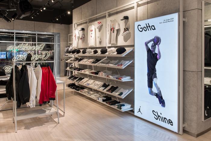 Nike Jordan Gotta Shine 2