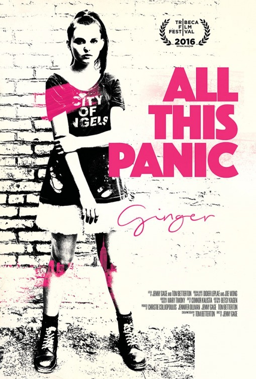 All This Panic (2016) movie posters 4