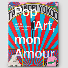 <cite>Pop Art, mon Amour</cite>
