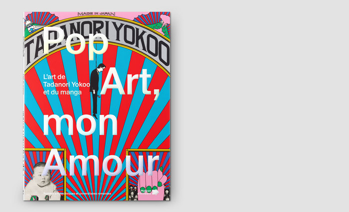 Pop Art, mon Amour 1