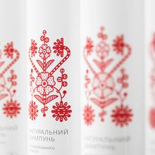 Brun'ka organic cosmetics line