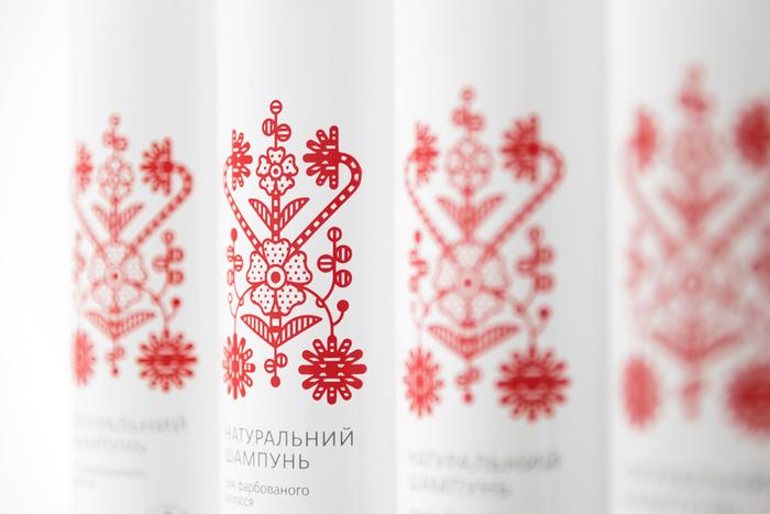 Brun'ka organic cosmetics line 1