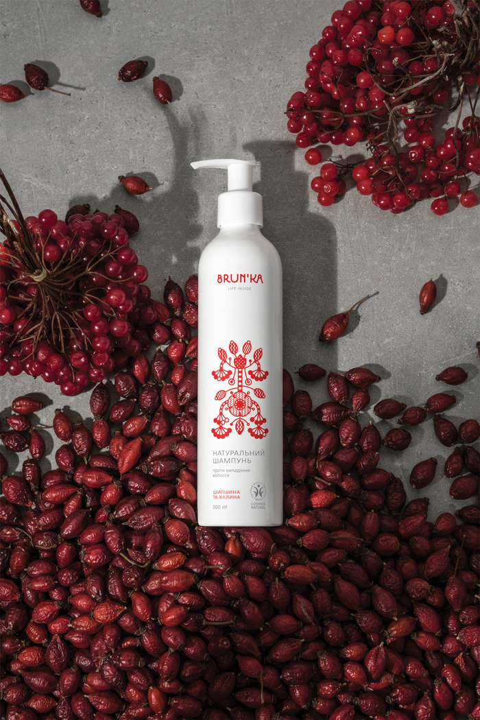 Brun'ka organic cosmetics line 2