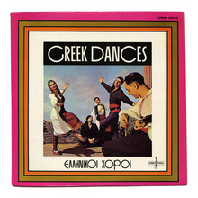 <cite>Greek Dances</cite>