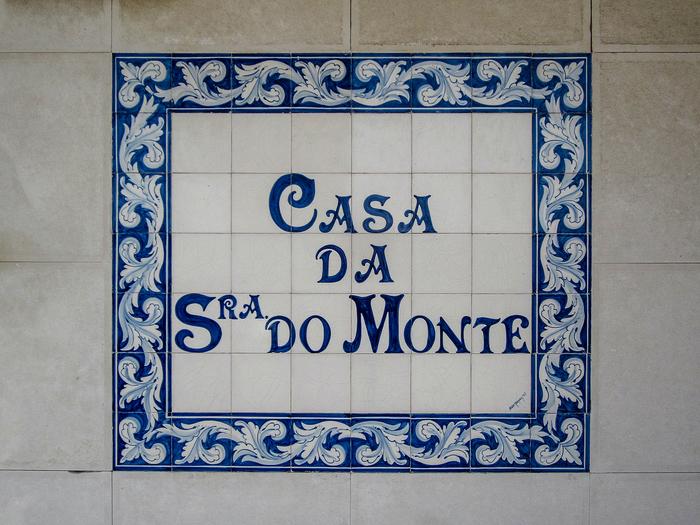 Casa da Sra. do Monte, Lisboa