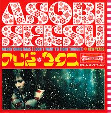 Asobi Seksu band logo