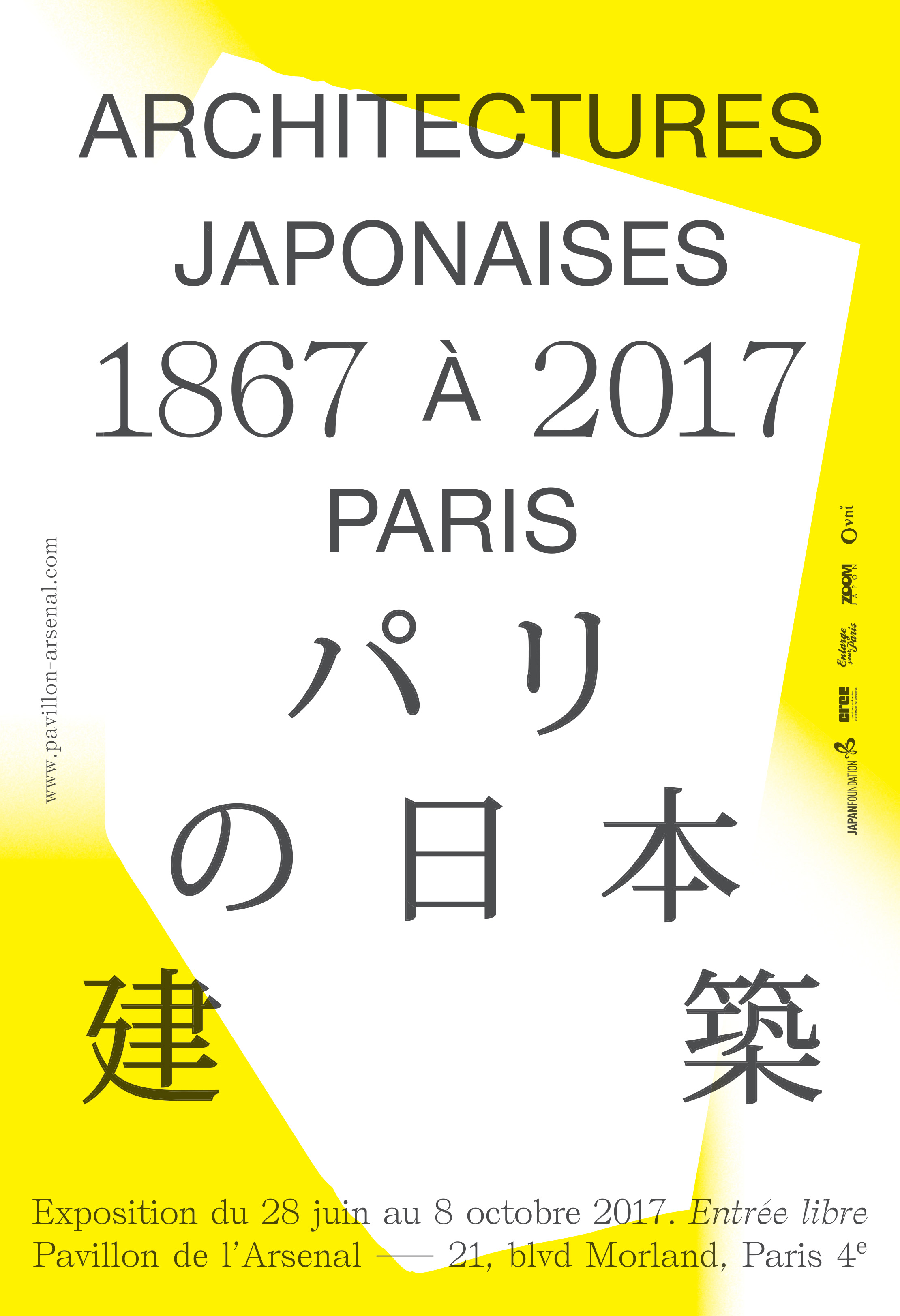 Architectures Japonaises à Paris - Fonts In Use