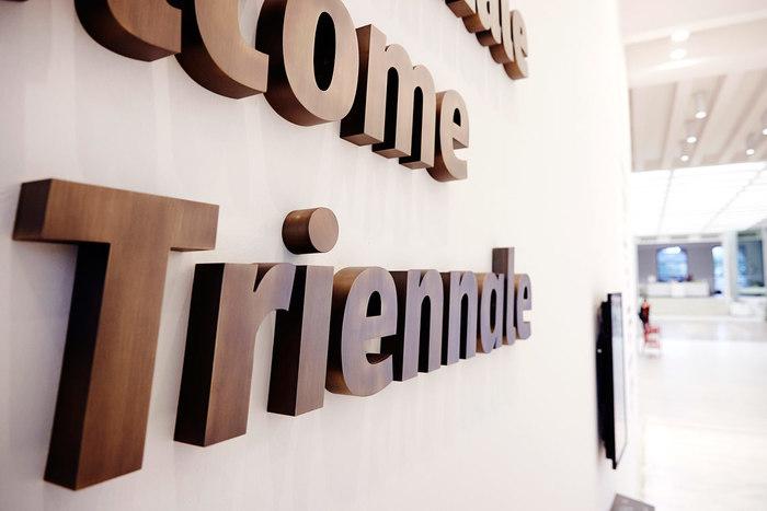 La Triennale di Milano 1