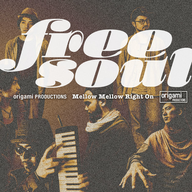 Free Soul compilations 2
