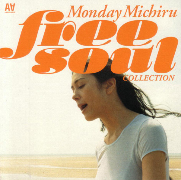 Free Soul compilations 3