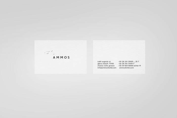 Ammos Hotel 2