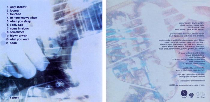 My Bloody Valentine – Loveless album art 3