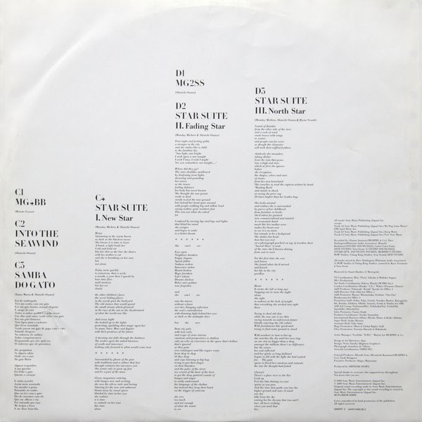 MG4 inner sleeve