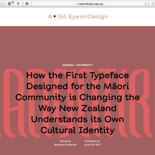 AIGA Eye on Design website (2017 redesign)