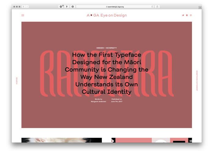 AIGA Eye on Design website (2017 redesign) 1