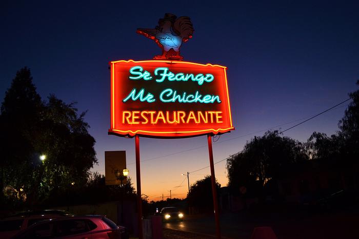 Sr. Frango Restaurante 4