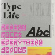 <cite>Type Life #1: Special Lab</cite>