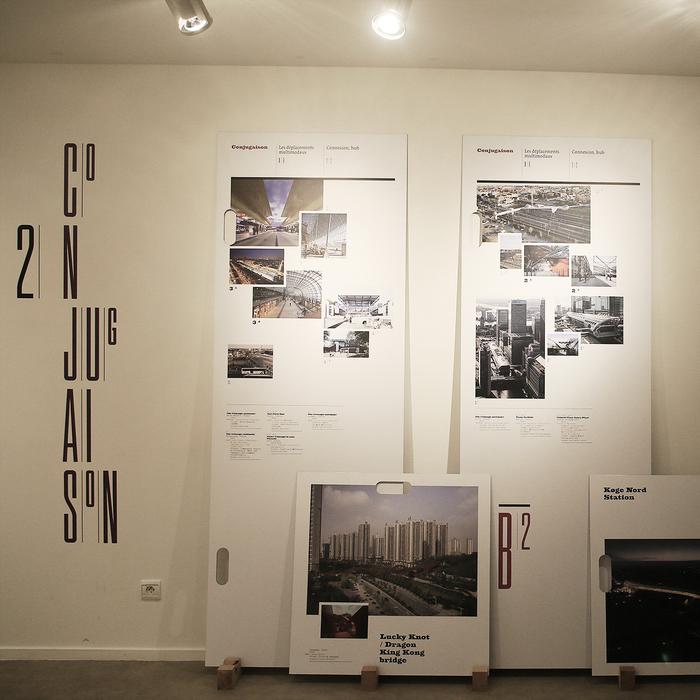 La ville en marchant (exhibition) 7