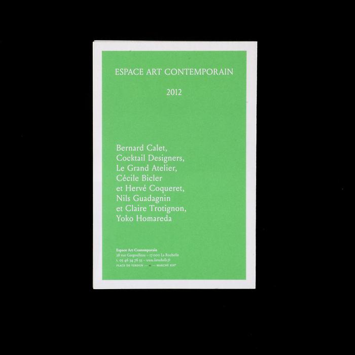 Espace Art Contemporain 1