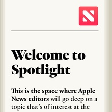 Apple News Spotlight (iOS 11)