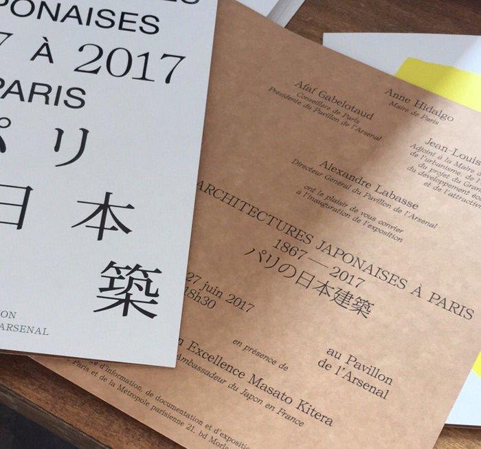 Architectures Japonaises à Paris 2