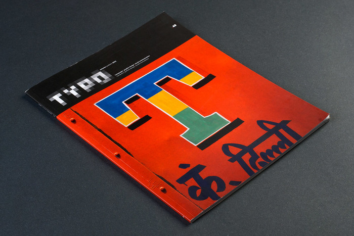 Typo magazine issue 49 1