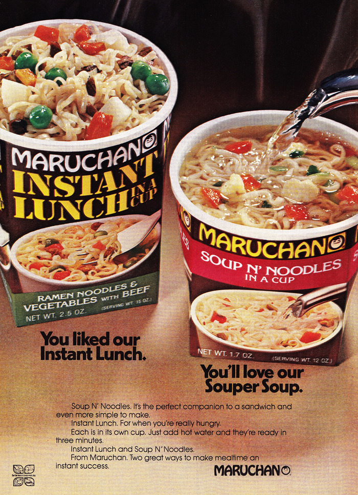 Ad for Maruchan Instant Lunch & Soup N' Noodles