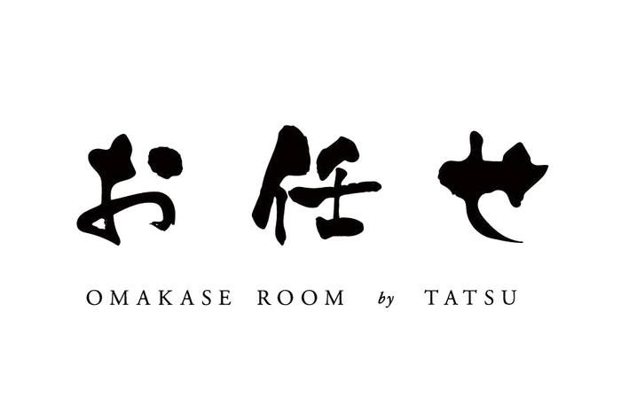 Omakase Room by Tatsu 4