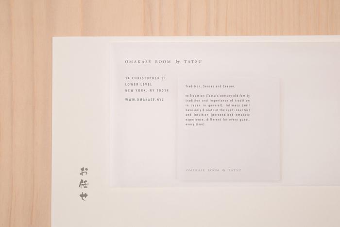 Omakase Room by Tatsu 7