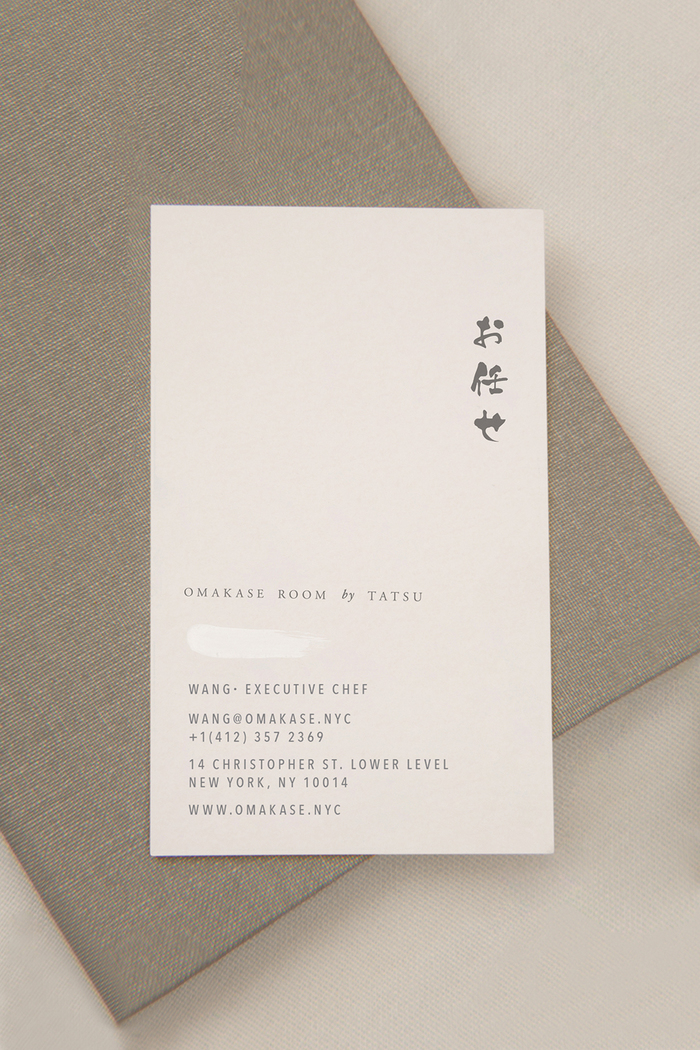 Omakase Room by Tatsu 8