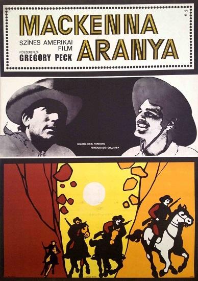 Mackenna Aranya movie poster 1