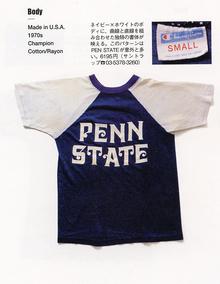 Vintage Penn State University shirt