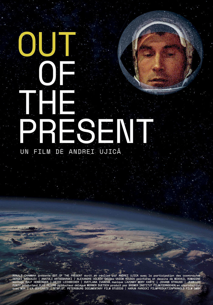Out of the Present movie poster 1