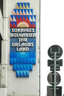 """""""Sonniges Bulgarien – Ihr Urlaubsland"""" ad, Vienna"""