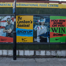 """London's Fastest"" poster campaign by Nike"