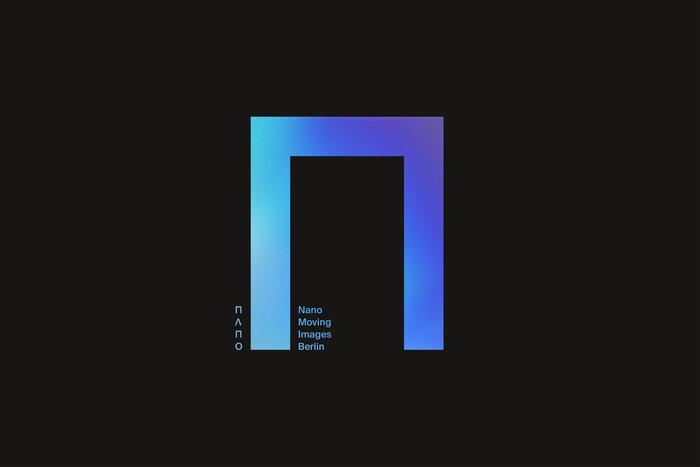 NMIB – Nano Moving Images Berlin 7