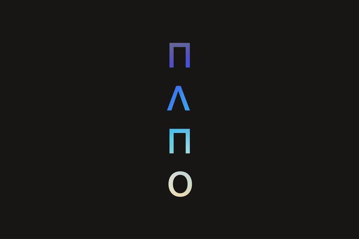NMIB – Nano Moving Images Berlin 8