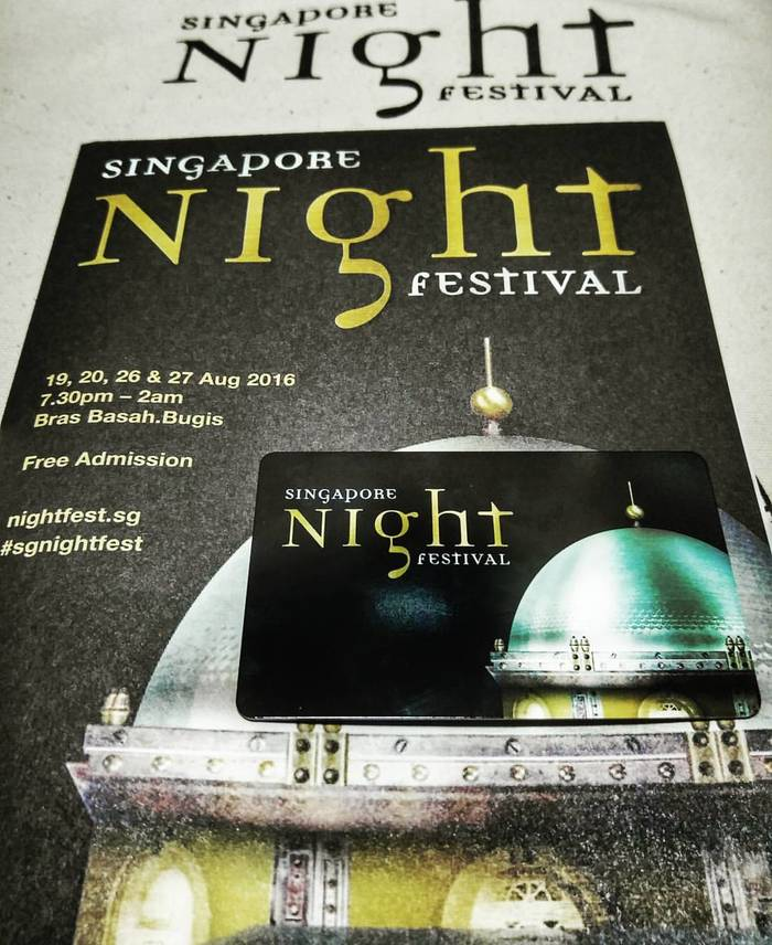 Singapore Night Festival's Collector's Edition ez-link card, 2016