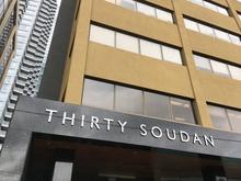 Thirty Soudan