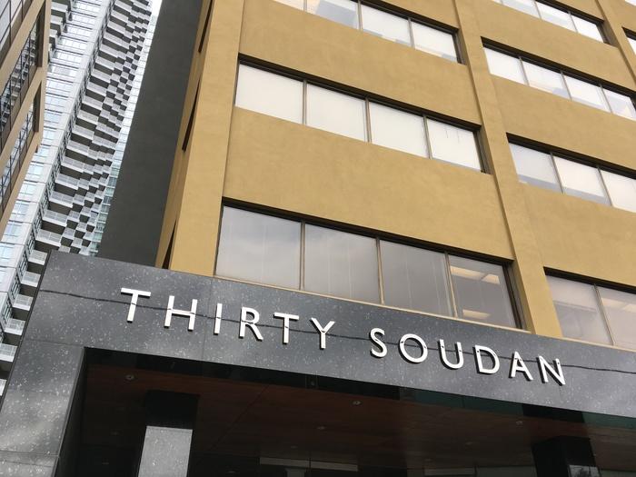 Thirty Soudan 2