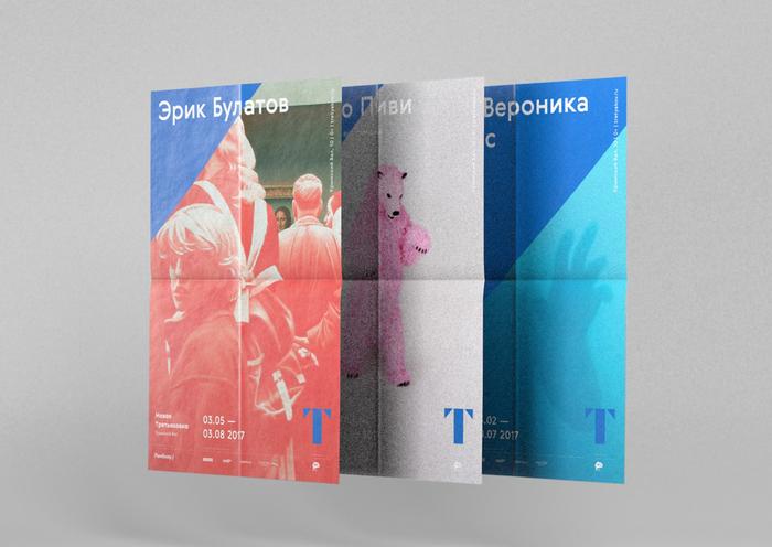 Tretyakov Gallery 2