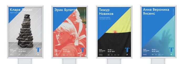 Tretyakov Gallery 4