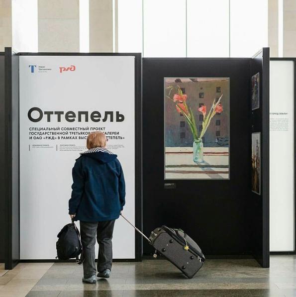 Tretyakov Gallery 10